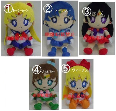 sailormoon-plushies-2013-bandai-toys-senshi-group